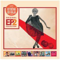 """RAZNI IZVOĐAČI – """"Original EP Collection 2 Jugoton Istočno od raja"""""""