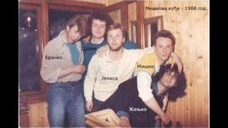 DEPONIJA..Band Picture