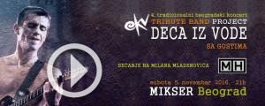 deca-iz-vode-mixer-picture-3