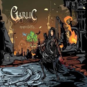 garlic-naposletku-cdcover