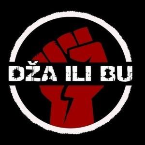DZA ILI BU..logo actual