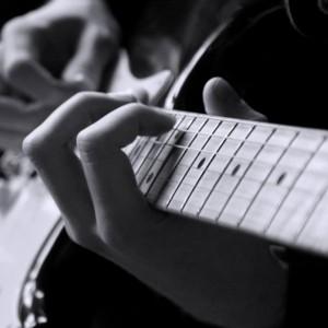 Majska gitarijada..Logo