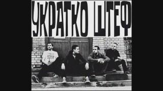 """UKRATKO ŠTEF – """"Ukratko Štef"""""""