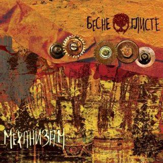 """BESNE GLISTE – """"Mehanizam"""""""