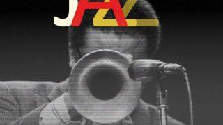 Akademija Jazz