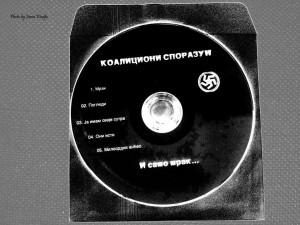 KOALICIONI SPORAZUM..EP Cover