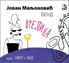 jovan_maljokovic-vrelina-cd-actual2