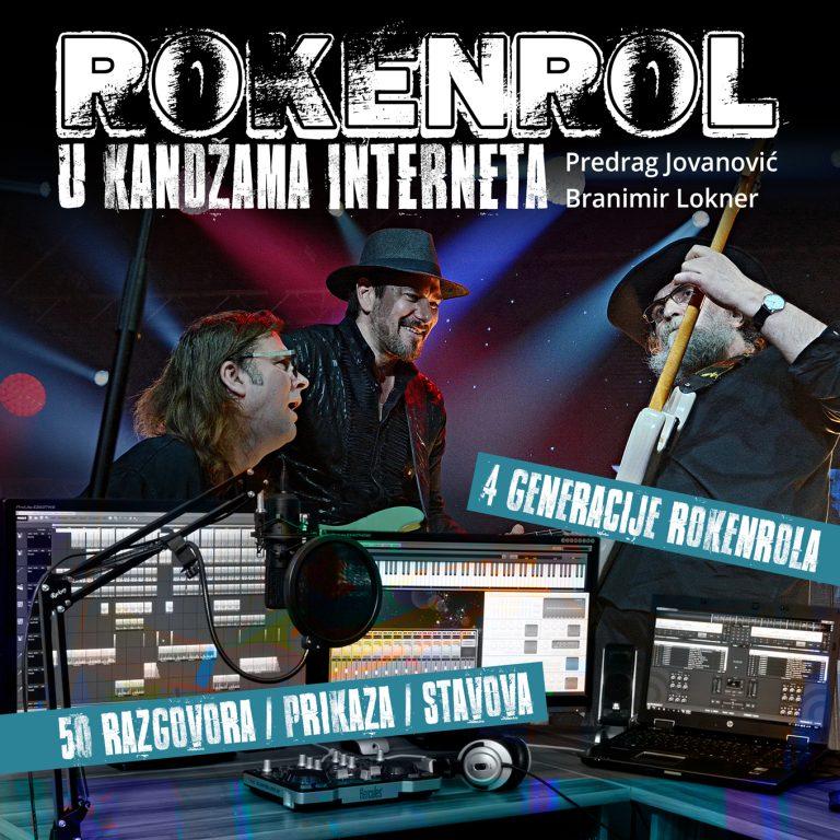 """Rokenrol u kandžama interneta"" u kafeu ""Dory""… Novi Pazar 09.01.2017."