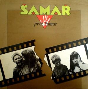 SAMAR..Prvvi Samar.LP